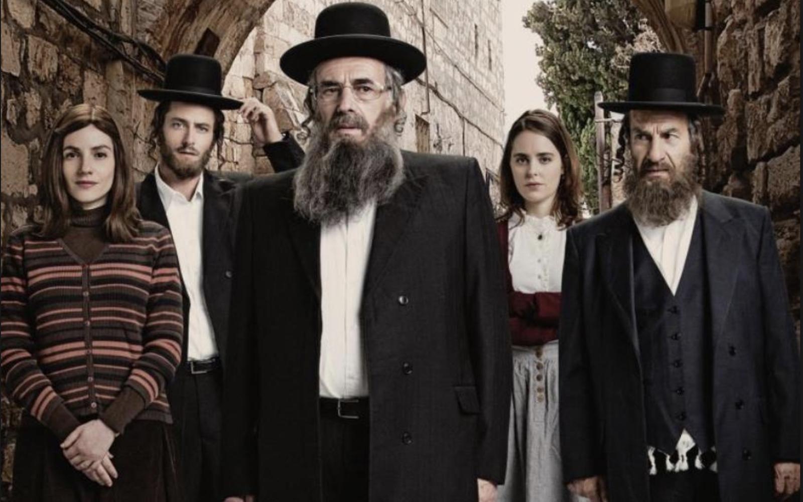 """La tercera temporada de """"Shtisel"""" será una de las sorpresas de Netflix -  Itón Gadol"""